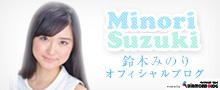 minori_kojima