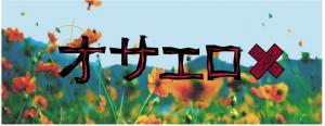スクリーンショット 2015-07-10 16.25.15