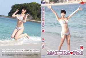 madoka_M_0503-1